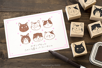OURS アニマルスタンプセットー